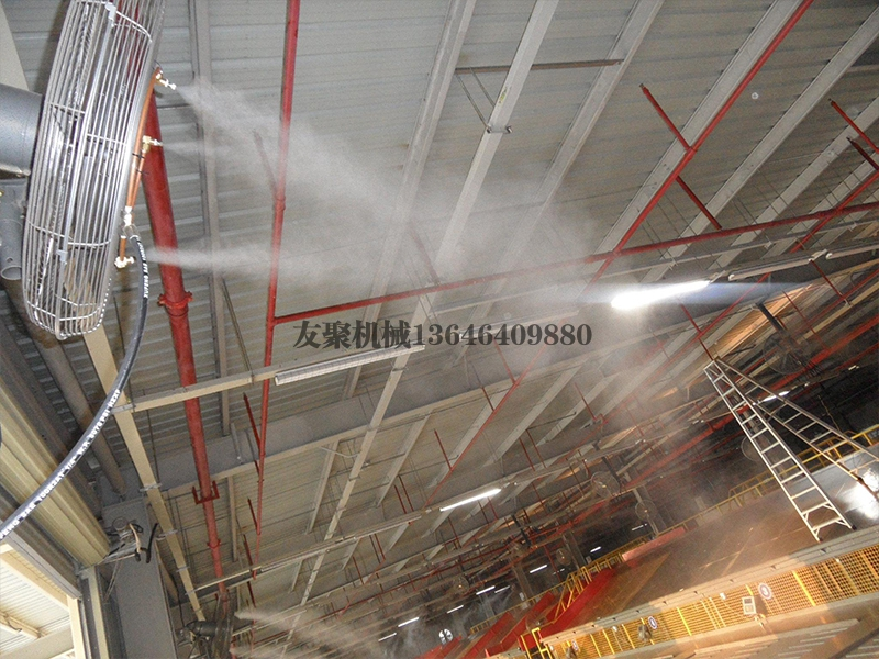 养殖场雾化降温设备