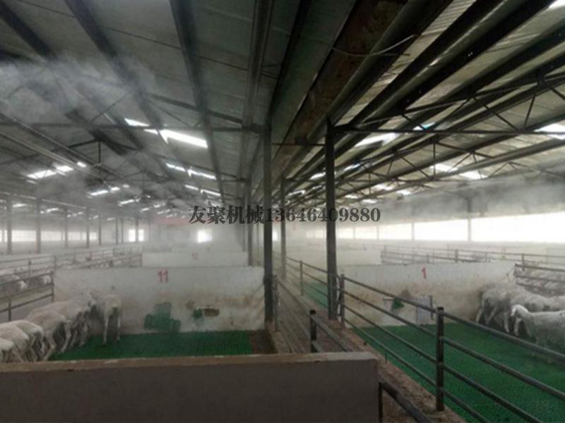 养殖场喷淋消毒设备