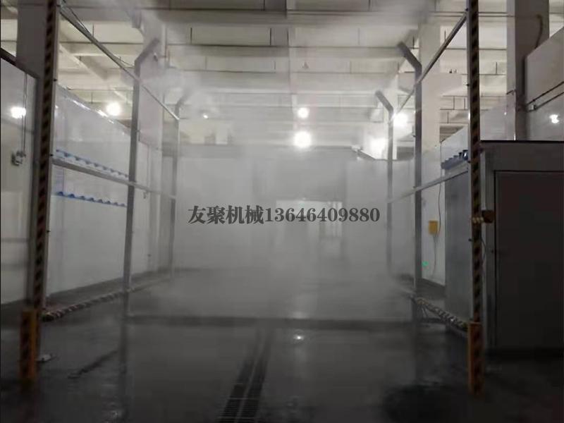 养殖场洗消中心