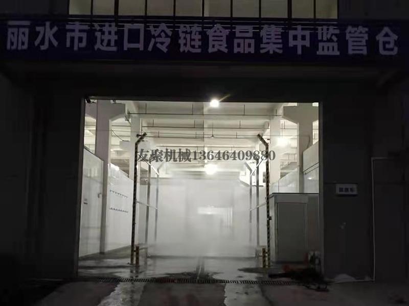 智能车辆洗消中心