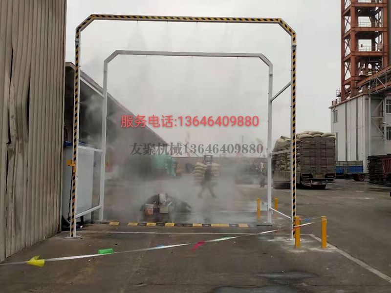 济南车辆清洗消毒一体化设备